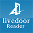 livedoor
