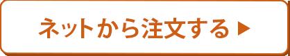 btn_net