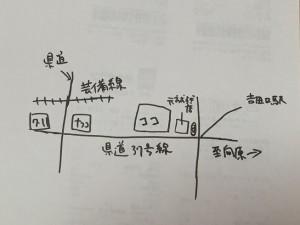 甲田町販売機地図