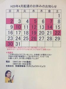 2017-04-01 18.23.26
