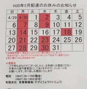 2018-04-28 20.21.08